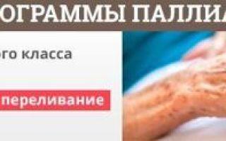 Удаление лазером атеромы кожи теле в клинике лазерной хирургии «градиент»