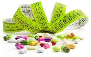 Гормональные таблетки для похудения: эффективность и отзывы
