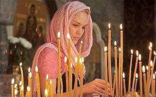 Можно ли в церковь ходить с месячными — заходить ли в храм при менструации