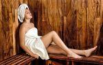 Можно ли при миоме матки ходить в баню и париться: разрешено ли парить ноги