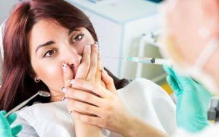 Как побороть рвотный рефлекс на приеме у стоматолога
