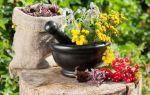 Как убрать кариес в домашних условиях — самые лучшие и эффективные средства