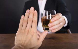 Алкоголь и зубы: влияние спиртных напитков, последствия употребления перед и после походов к стоматологу