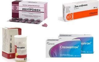 Болезненная овуляция – причины, симптоматика и лечение