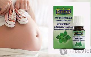 Эфирное масло пачули: полезные свойства масла пачули. применение масла пачули в косметологии