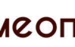 Гомеопатические препараты при климаксе — список гомеопатических средств от приливов при климаксе
