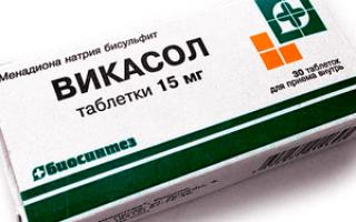 Кровоостанавливающие препараты при обильных месячных при климаксе