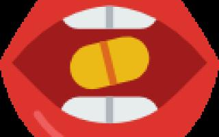 Лазерное хирургическое лечение шейки матки сайт «мы о здоровье»