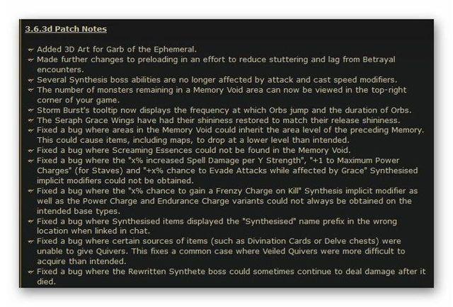 Патч – что это такое в компьютере, играх и программах, как им пользоваться, что обозначает слово «patch», что значит «пропатчить файл»
