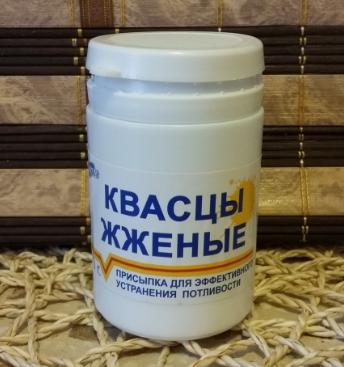 Квасцы жженые от стоматита – инструкция по применению, способ действия, рецепт для полоскания