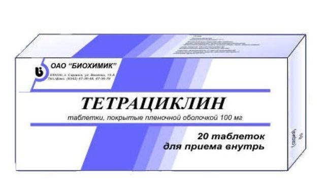 Лечение антибиотиками при воспалении десен и корней зубов, антибиотики при гингивите