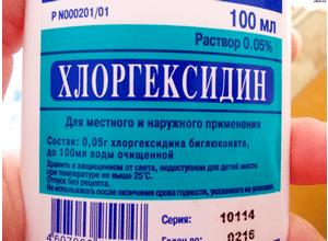 Хлоргексидин – инструкция по применению в гинекологии: как делать спринцевание и ставить свечи