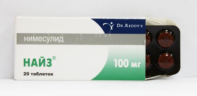 Найз от зубной боли: инструкция по применению таблеток, помогают ли они, через сколько действуют и как принимать