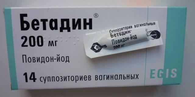 Лечение эндоцервицита, препараты, свечи какие лучше