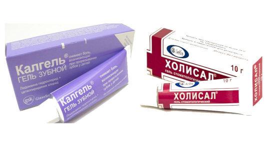Кандидозный (грибковый) стоматит: лечение у детей и взрослых, виды, чем отличается от бактериального и инфекционного