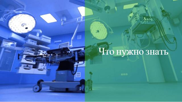 Можно ли делать операцию во время месячных: аргументы против вмешательства и возможные риски