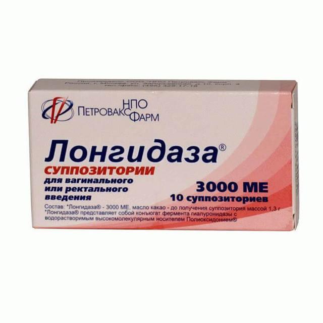 Лонгидаза можно ли использовать при месячных