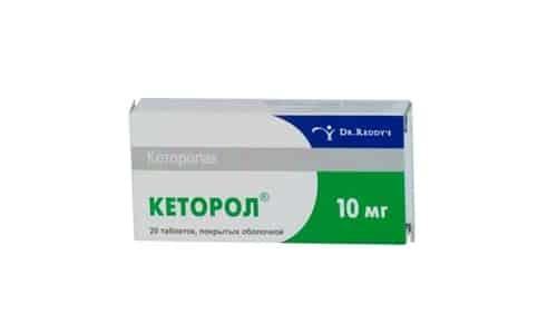Нимесил или кеторол: что лучше и в чем разница (отличие составов, отзывы врачей)