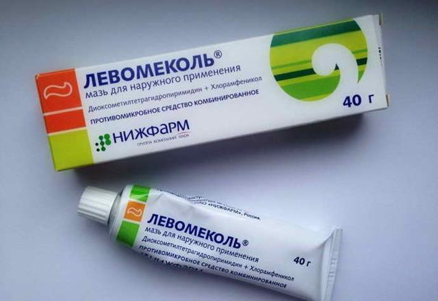 Антибиотик от флюса и зубной боли: таблетки и лекарства при лечении в домашних условиях, чем снять опухший очаг, что делать