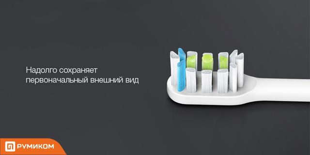 Умная зубная щётка xiaomi soocare x3