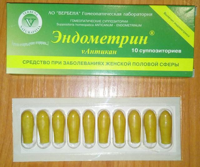 Свечи от эндометриоза отзывы