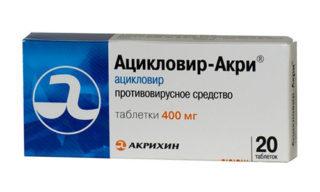 Как пить ацикловир: рекомендуемые дозировки при лечении герпеса, особенности приема препарата