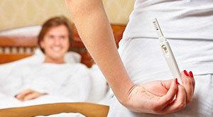 Овариум композитум отзывы при планировании беременности