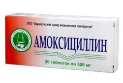 Антибиотики после удаления зуба мудрости: нужно ли пить при воспалении десны, какие названия, зачем назначают принимать