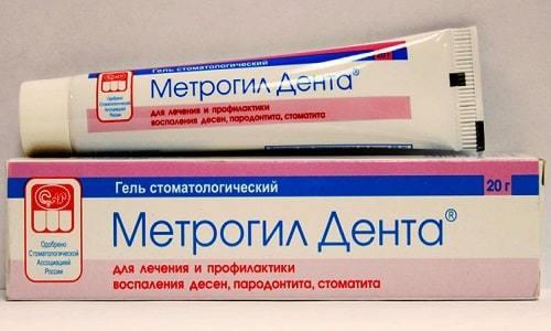 Дентальные мази и гели. Что лучше использовать для лечения десен, метрогил дента или холисал