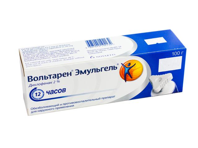 Какие обезболивающие препараты можно при беременности