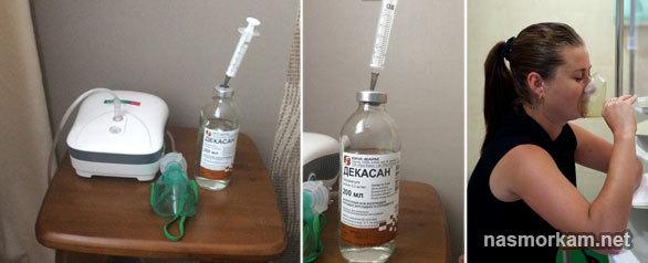Декасан для ингаляций детям - инструкция, способ применения, как разводить ребенку препарат, состав и лечебные свойства