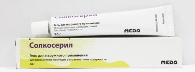 Мазь для заживления ран, лечения открытых, мокнущих, гнойных, послеоперационных швов, ссадин, порезов