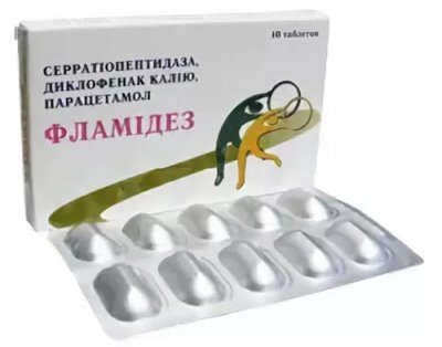 Таблетки от зубной боли для детей и взрослых - список средств с описанием, механизмом действия и отзывами
