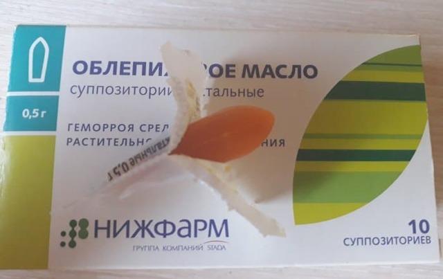Облепиховое масло в свечах при эрозии матки: лечение (cхемы и этапы терапии), противопоказания и побочные эффекты