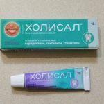 Гной в десне над зубом: что делать и как лечить гнойное воспаление в домашних условиях
