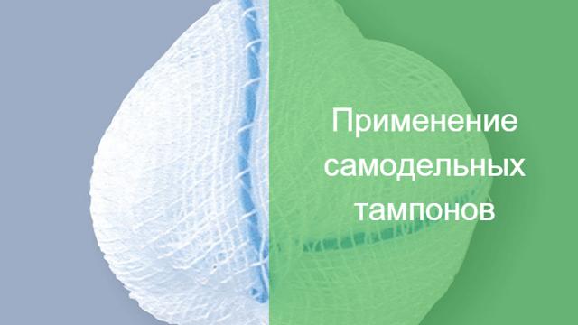 Как сделать тампон из бинта и ниток и зачем он нужен женщине
