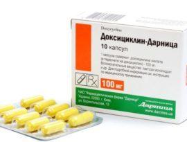 Антибиотики при кисте зуба: самые эффективные и безопасные препараты