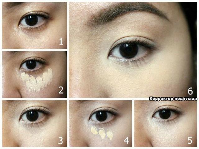 Консилер для глаз - как правильно выбрать и наносить средство от темных кругов
