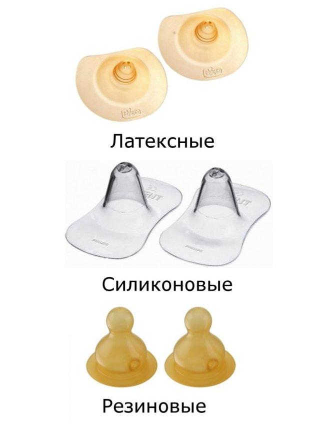 [топ-6] накладки на грудь для грудного вскармливания: как выбрать