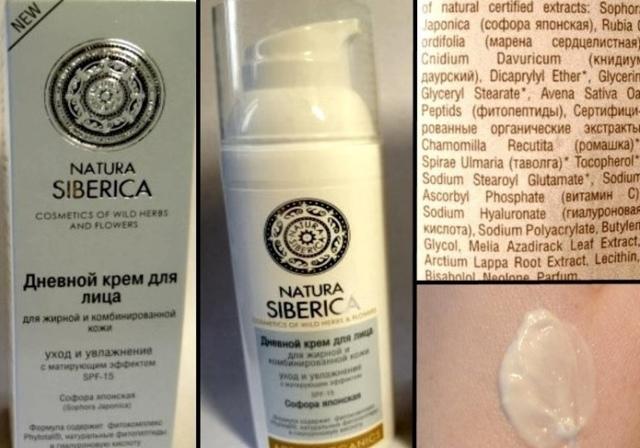 Состав крема для лица: какой должен быть хороший крем, расшифровка компонентов