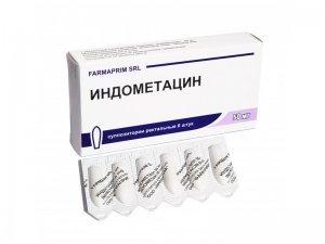 Свечи индометацин при кисте яичника