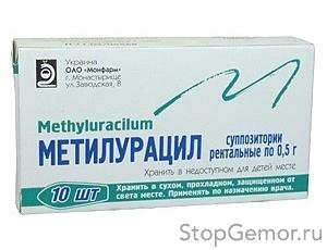 Насколько эффективны метилурациловые свечи от геморроя, когда и как их применяют, отзывы