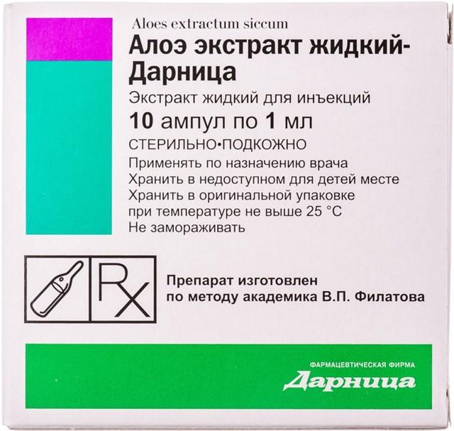 Уколы алоэ: лечебные свойства и противопоказания, применение