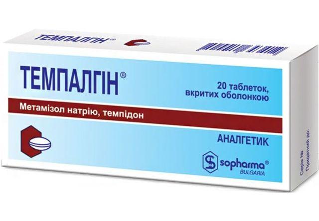 Помогает ли темпалгин от зубной боли: инструкция по применению, отзывы