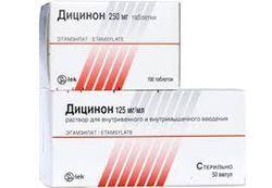 Дицинон при месячных: обильная менструация и другие показания, как принимать