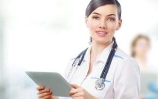 Гипофункция яичников: причины, симптомы, схема лечения патологии