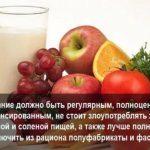 Правильное питание при цистите. Полезные и опасные продукты при цистите