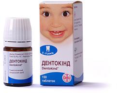 Чем помазать десна ребенку при прорезывании зубов, медицинские препараты