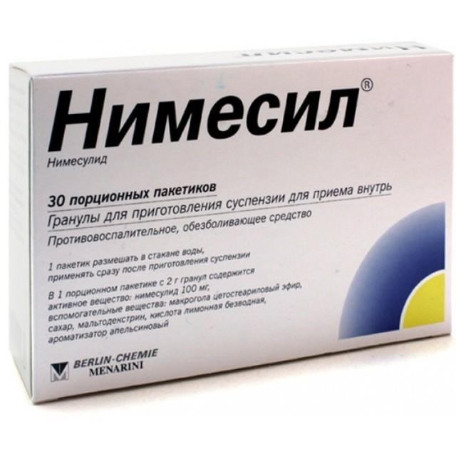 Топ 11 аналогов препарата нимесил без побочных действий