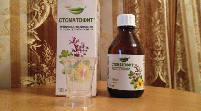 Стоматофит – инструкция по применению, состав, действие, противопоказания
